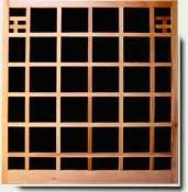 Custom Wood Fence Panel #19