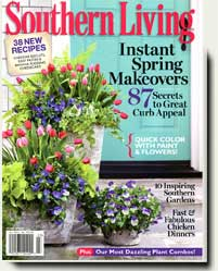 prowell wood gate in Southern Living magazine 2012