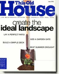 Prowell's wood garden gates in This Old House magazine 2002
